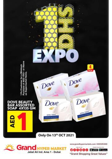 UAE - Dubai Grand Hyper Market offers in D4D Online. Jebel Ali - Dubai. . Only on 13th October