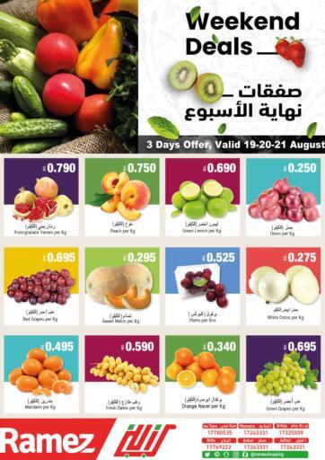 Bahrain Ramez offers in D4D Online. Weekend Deals. . Till 21st August