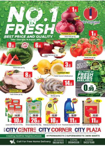 UAE - Sharjah / Ajman City Plaza offers in D4D Online. No.1 in Fresh, Best price & Quality. . Till 14th August