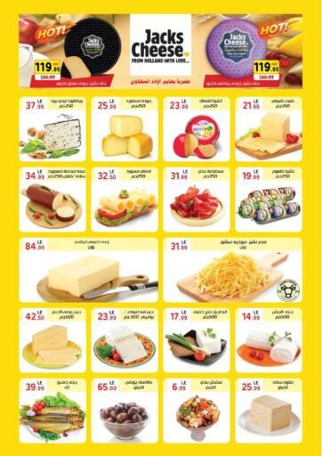 Egypt - Cairo El Mahallawy Market  offers in D4D Online. Summer Sale. . Till 25th September