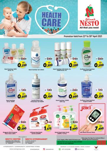 Bahrain NESTO  offers in D4D Online. Health Care. . Till 30th April