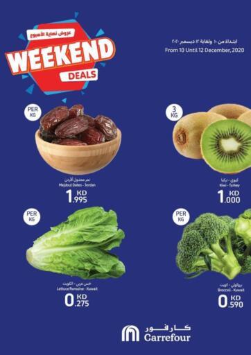 Kuwait Carrefour offers in D4D Online. Weekend Deals. . Till 12th December
