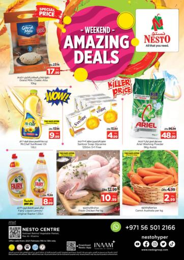 UAE - Ras al Khaimah Nesto Hypermarket offers in D4D Online. Ras Al Khaimah.