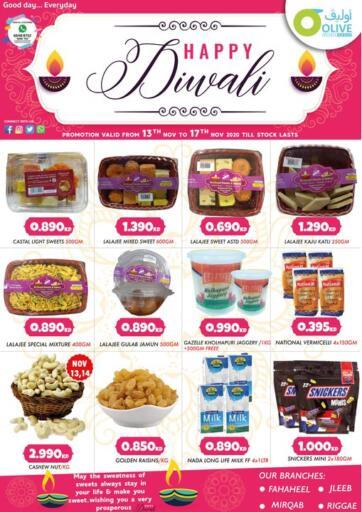Kuwait Olive Hyper Market offers in D4D Online. Happy Diwali. . Until Stock Last