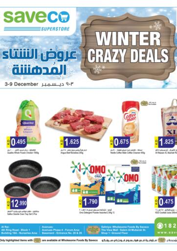 Kuwait Saveco offers in D4D Online. Winter Crazy Deals. . Till 09th December