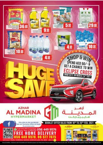 UAE - Sharjah / Ajman Azhar Al Madina Hypermarket offers in D4D Online. Huge Save.