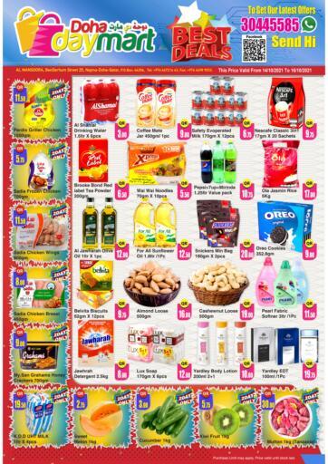Qatar - Doha Doha Daymart offers in D4D Online. Best Deals @ BenDerhum St. . Till 16th October