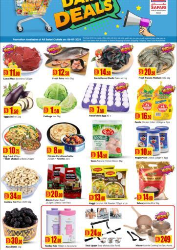Qatar - Al-Shahaniya Safari Hypermarket offers in D4D Online. Daily Deals. . Only On 6th July