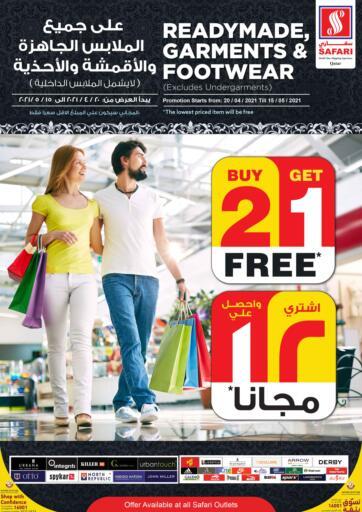 Qatar - Al Daayen Safari Hypermarket offers in D4D Online. Buy 2 Get 1 Free. . Till 15th May