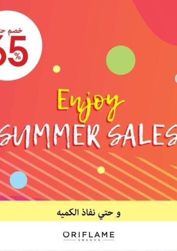Egypt - Cairo Oriflame offers in D4D Online. Enjoy Summer Sales. . Till 13th August