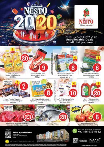 UAE - Dubai Nesto Hypermarket offers in D4D Online. Circle Mall,Jumeirah Village Circle. . Till 23rd October