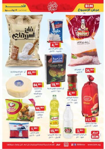 Egypt - Cairo BIM Market  offers in D4D Online. Eid Offers. . Until Stock Last
