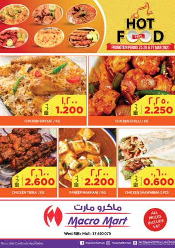 Bahrain MegaMart & Macro Mart  offers in D4D Online. Hot Food Fest. . Till 27th March