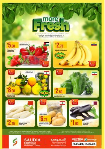 Qatar - Al Shamal Saudia Hypermarket offers in D4D Online. More Fresh. More Fresh Offer Are Available  from Saudia Hypermarket.  Hurry now.  Offer Valid Till 28th November. Enjoy Shopping!!!. Till 28th November