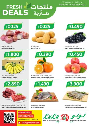 Oman - Salalah Lulu Hypermarket  offers in D4D Online. Fresh Deals. . Till 25th September