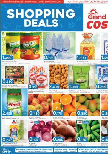 Kuwait Grand Costo offers in D4D Online. Shopping Deals. . Till 26th January