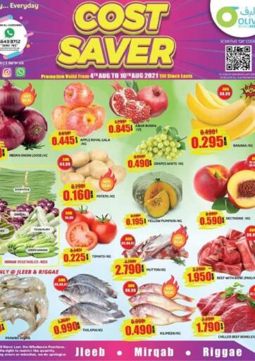 Kuwait Olive Hyper Market offers in D4D Online. Cost Saver. . Till 10th August
