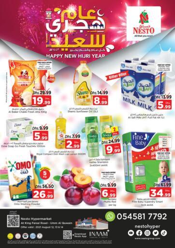 UAE - Dubai Nesto Hypermarket offers in D4D Online. Umm Al Quwain. . Till 14th August