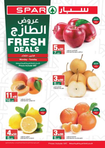 KSA, Saudi Arabia, Saudi - Riyadh SPAR  offers in D4D Online. Fresh Deals. . Till 19th January