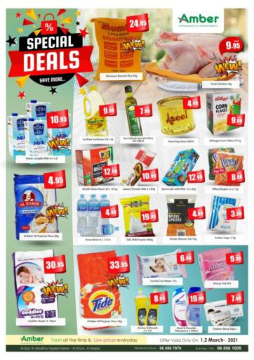UAE - Sharjah / Ajman Amber Al Madina Hypermarket offers in D4D Online. Special Deals. . Till 2nd March