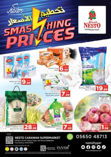 UAE - Dubai Nesto Hypermarket offers in D4D Online. DIP-Dubai. Visit Your Nearest Nesto Hypermarket to Get Exciting Offer On Your Favorite Products.Offer Valid Till 07th April 2021.  Enjoy Shopping!!!. Till 07th April