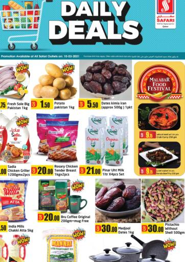 Qatar - Al Wakra Safari Hypermarket offers in D4D Online. Daily Deals. . Only On 10 March