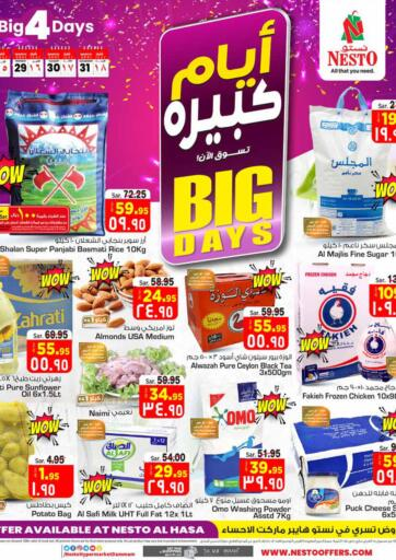 KSA, Saudi Arabia, Saudi - Al Hasa Nesto offers in D4D Online. Big 4 Days. Big 4 Days!!! Offers Going On For Groceries, Fresh Foods, Electronics, Appliances & Many More. Get your favorite products at the best prices from Nesto. Buy More Save More! Offer Valid Till 31st March 2021. Happy Shopping!!! Start Shopping!!!! . Till 31st March