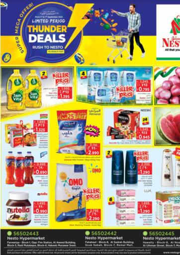 Kuwait Nesto Hypermarkets offers in D4D Online. Thunder Deals. Exciting Offers Waiting For You At Nesto Hypermarkets. Visit Their Nearest Store And Get Everything At Exciting Prices.  Valid Till 07th September 2021.  Enjoy Shopping!!!. Till 7th September