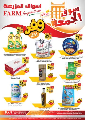 KSA, Saudi Arabia, Saudi - Al Khobar Farm Superstores offers in D4D Online. Friday Market. Take advantage of these amazing discounts at all outlets Farm Superstore during the 'Friday Market' promotion on 04th December only.. Only on 04th December