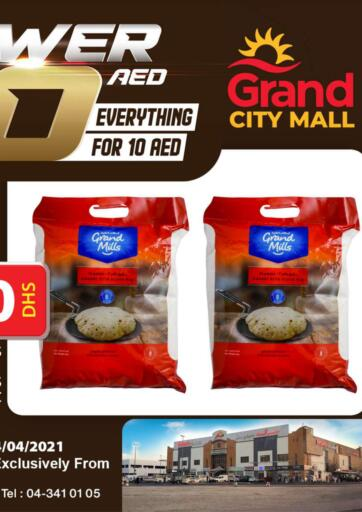UAE - Dubai Grand Hyper Market offers in D4D Online. City Mall - Dubai. . Only On 14 April