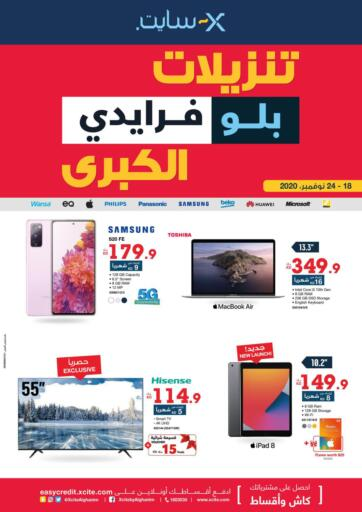 Kuwait X-Cite offers in D4D Online. Super Blue Friday Sale. . Till 24th November