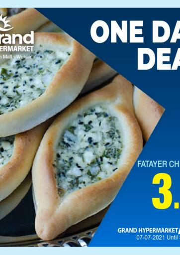 Qatar - Al-Shahaniya Grand Hypermarket offers in D4D Online. One Day Deal. . Only On 7th July