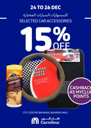 Bahrain Carrefour offers in D4D Online. Special Offer. . Till 26th December