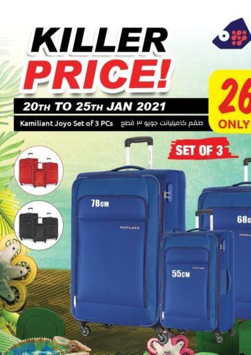 Kuwait Sultan Center offers in D4D Online. Killer Price. . Till 25th January