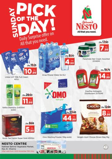UAE - Ras al Khaimah Nesto Hypermarket offers in D4D Online. Ras Al Khaima. . Only On 15th November