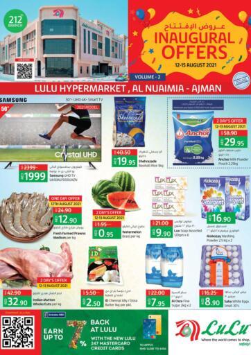 UAE - Sharjah / Ajman Lulu Hypermarket offers in D4D Online. Inaugural Offers @ Al Nuaimia-Ajman. . Till 15th August