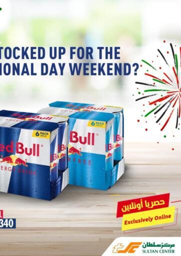 Kuwait Sultan Center offers in D4D Online. Exclusively Online. . Until Stock Last