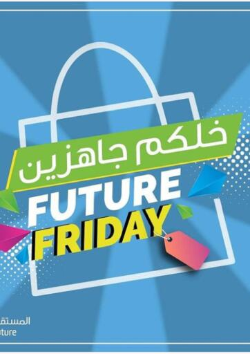 Kuwait Future Store offers in D4D Online. Future Friday Sale. . Till 30th November