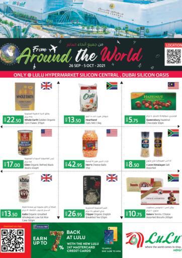 UAE - Ras al Khaimah Lulu Hypermarket offers in D4D Online. Around The World!. . Till 05th October