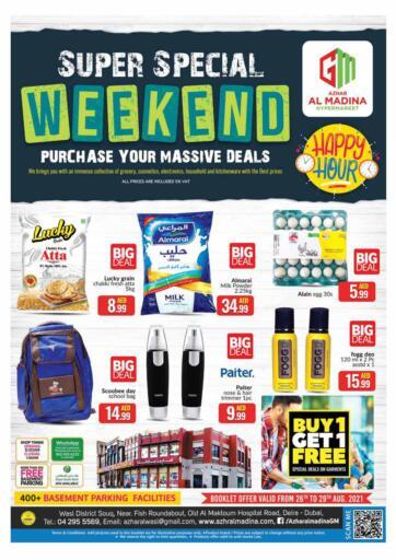 UAE - Dubai Azhar Al Madina Hypermarket offers in D4D Online. Deira, Dubai. . Till 29th August