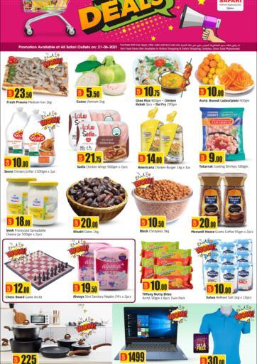 Qatar - Al-Shahaniya Safari Hypermarket offers in D4D Online. Daily Deals. . Only On 21st June