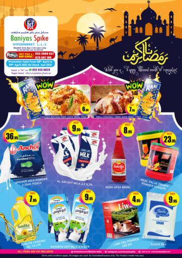 UAE - Abu Dhabi Baniyas Spike Group Of Companies offers in D4D Online. Ramadan kareem. . Till 9th April