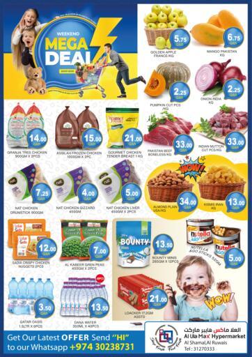 Qatar - Al Khor Al Ula Max Hypermarket offers in D4D Online. Mega Deal. . Till 27th August