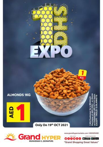 UAE - Dubai Grand Hyper Market offers in D4D Online. Muhaisinah, Sonapur. . Until Stock Last