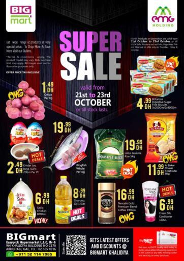 UAE - Abu Dhabi BIGmart offers in D4D Online. Super Sale @Khalidiya. . Till 23rd October