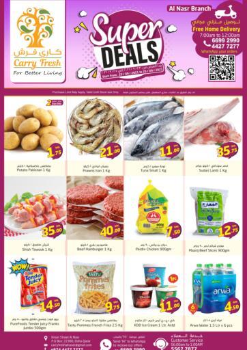 Qatar - Al-Shahaniya Carry Fresh Hypermarket offers in D4D Online. Super Deals @ Al Nasr. . Till 25th September