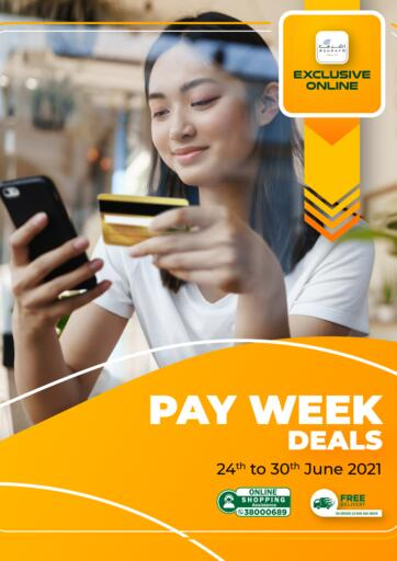 Bahrain Ashrafs offers in D4D Online. Ashrafs Pay week Deals. Enjoy Ashrafs Pay week Deals!  Amazing deals on Electronics, Mobiles, Appliances and Personal Gadgets! Offer Valid Until 30th June!! Enjoy Shopping!. Till 30th June