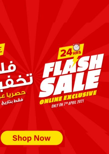 Oman - Muscat Sharaf DG  offers in D4D Online. Flash Sale. . Only On 7th April