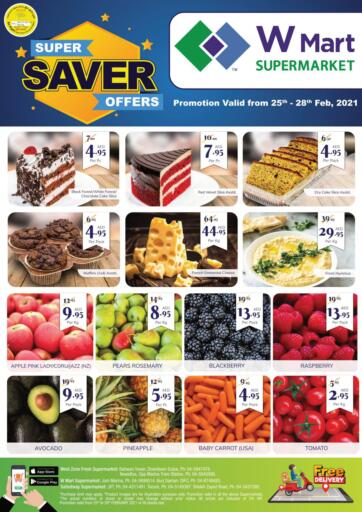 UAE - Dubai West Zone Supermarket offers in D4D Online. W mart - Super Saver. . Till 28th February