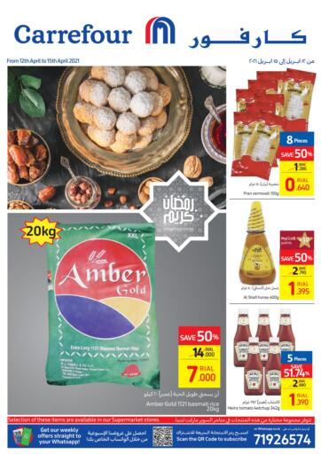 Oman - Salalah Carrefour offers in D4D Online. Ramadan Kareem. Ramadan Kareem Is Available @Carrefour. Get Fabulous Offers For Selected Items. Offers Are Valid Till 15th Of April. RUSH BEFORE THE OFFER ENDS.!!. Till 15th April